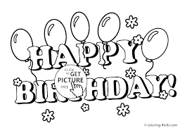 free printable birthday coloring pages for dad free printable