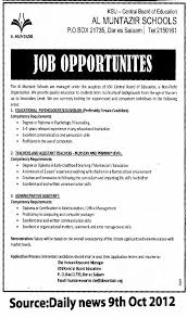 Educational Psychologist Counselor Administrative