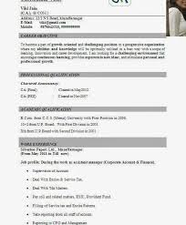 Cv Help. Resume School Leaver Oklmindsproutco Cv Examples For School ...