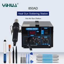 <b>YIHUA 858D</b> Регулируемая <b>паяльная станция</b> горячий ...