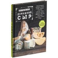 Подарочные <b>книги</b> с логотипом| Оптом | Под нанесение | В Москве