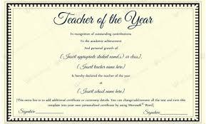 Best Teacher Certificate Templates Free Certificate Of Best Teacher 3 Template Yoga Training Newbloc