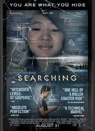 film searching