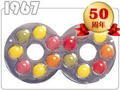 「眼鏡チョコ」の画像検索結果