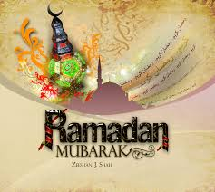4K Islamic Ramadan Mubarak Desktop ...