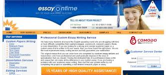 essayontime com review reviews of custom essay writers org