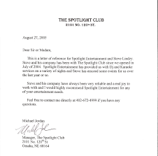 Letter Of Recommendation For Membership To Country Club