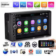 7in Dokunmatik Ekran Araba Multimedya Oynatıcı RDS Video MP5 Çalar Araba  Android müzik Seti MP5 Çalar FM/AM Radyo Bluetooth WiFi Kategoride Araba  Multimedya Oynatıcı