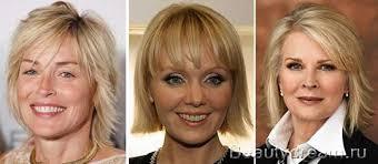 Стрижка с цветными прядями Волосы с цветными прядями выбери  Кардинальная смена стрижки в таком возрасте является результатом желания несколько изменить свою жизнь