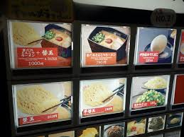Ramen Vending Machine Magnificent On The Tonkotsu Ramen Trail From Its Birthplace In Fukuoka To The
