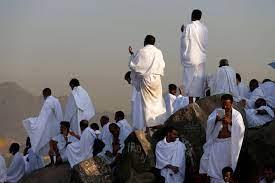 الحجاج يتوافدون إلى صعيد عرفات : صحافة الجديد العالم