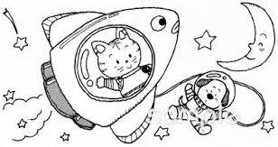 宇宙旅行イラストなら小学校幼稚園向け保育園向け自治会pta