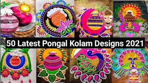 Pongal Rangoli 2021
