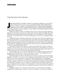 mother tongue response essay sample research proposal paper  mother tongue by amy tan mother tounge