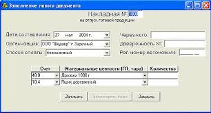 Автоматизированная информационная система АИС учета производства  программирование на заказ