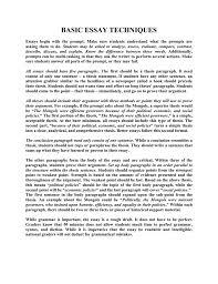 dbq essay packet