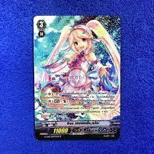 Duo เทมพ์เทชั่น,เรโตะ : TCGTH - Trading Card Game TH