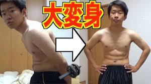 腹筋 ローラー 効果 ない