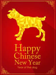 12 Best Chinese New Year Cards In 2018 Images Chinese New Year