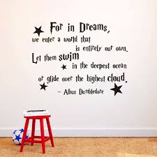 Harry Potter Dreams Quote Best of Harry Potter For In Dreams Vinyl Quotes Wall Decal Home Decor