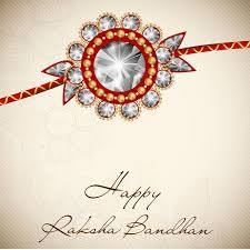 best raksha bandhan images raksha bandhan  raksha bandhan marathi essay raksha bandhan essay in marathi essay on mass media for kids she also is a fellow of the college of optometrists in vision