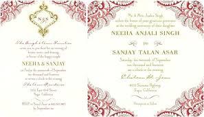 indian wedding invitations invitation templates in english template