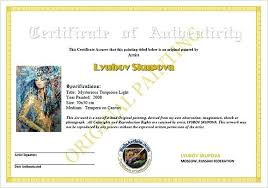 Certificate Of Authenticity Template Enchanting Artist Certificate Of Authenticity Template Buildingcontractorco