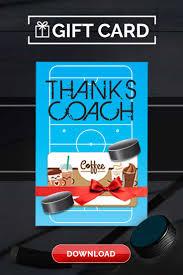 free hockey coach thank you card