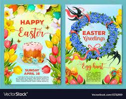 Easter Egg Hunt Poster Invitation Flyer Template