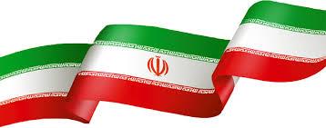 نتیجه تصویری برای تصاویرپرچم ایران