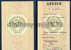 Купить диплом юриста с занесением в реестр диплом юриста до 1996 года образец