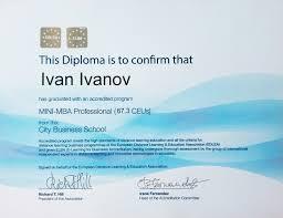 Управление финансами city business school diplom 4m diplom 4m diplom 4m