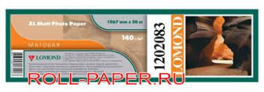 <b>Бумага LOMOND XL</b> Matt <b>Paper</b> 1067 мм *30м*50,8 мм (140 г/м2 ...