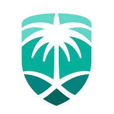 صور شعار الجمارك السعودية جديدة - موسوعة