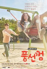 best images about asian dramas finished bubblegum south korea 2015 tvn starring lee dong wook