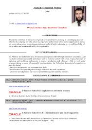 Oracle Financial Consultant Resume - http://topresume.info/2015/02