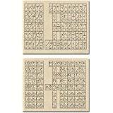 Amazon.com: Japanese Hiragana & Katagana Shitajiki Calligraphy Chart ...