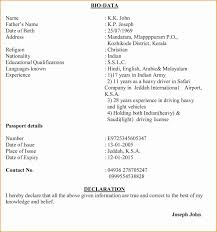 resume format for marriage proposal fresh muslim matrimonial resume marriage proposal resume format