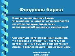 Государственные ценные бумаги курсовая работа Курсовая работа диплом реферат или любое исследование по Государственные ценные бумаги в России и