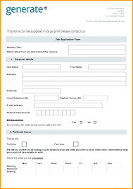 Employee Application Form Word Employment Application Form Template Riversite Co