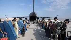 کابل, kābūl) ist die hauptstadt afghanistans. S0r1oa 2qs8z6m