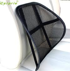 carprie black mesh lumbar back brace support office home car seat chair cushion jul 25