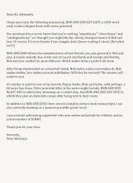 advertising copywriter cover letter