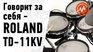 <b>Roland</b> TD-11KV - YouTube