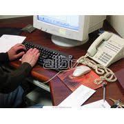 Написание автореферата диссертации ВАК Автореферат диссертации на  Услуги консультационно информационные