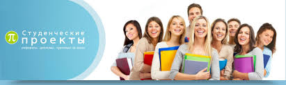 журналистика заказать диплом отчеты по практике ипп Дипломы и отчеты по практике