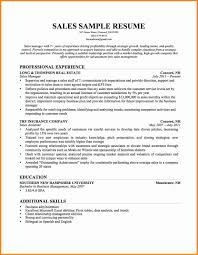Resume About Me Examples About Me Resume Examples Resume Cover Letter 4