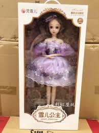 Hộp búp bê barbie siêu lớn, hàng cao cấp [ miễn ship, đc kiểm hàng] - Hộp búp  bê cao cấp 60cm