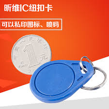 get ations xin dimentional prepaid ic card can consumer card access control card shaped card d value card