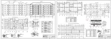 Дипломные и курсовые работы Архитектура Многоэтажные жилые  Курсовой проект колледж Блок секция 5 этажная 30 квартирная
